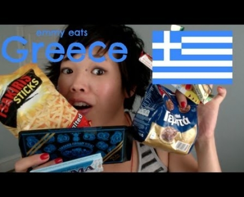 Η emmy τρώει Ελληνικά...