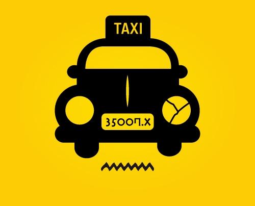 Ο προχίστορας ταξιτζής