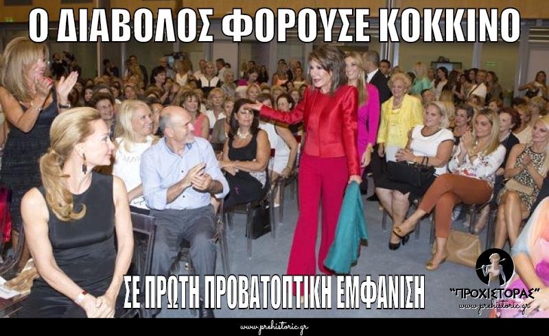 user_memes/2014/10/2014102715053_.png