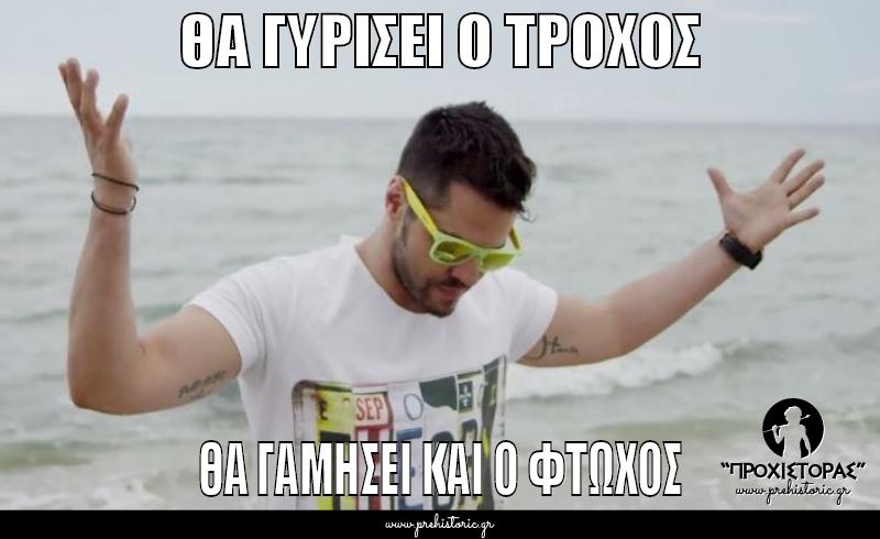user_memes/2014/10/2014103114011_.png