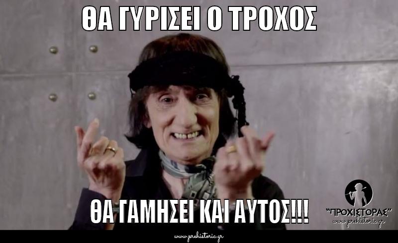 user_memes/2014/10/2014103114056_.png