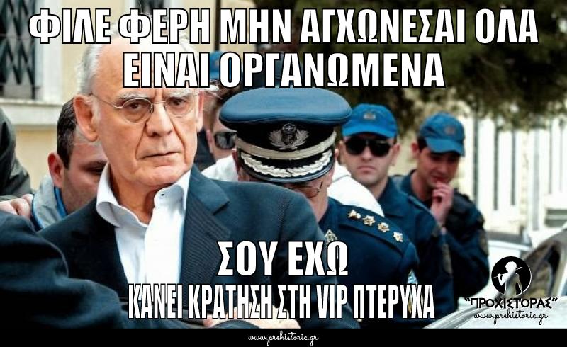 user_memes/2014/11/2014111223058_.png