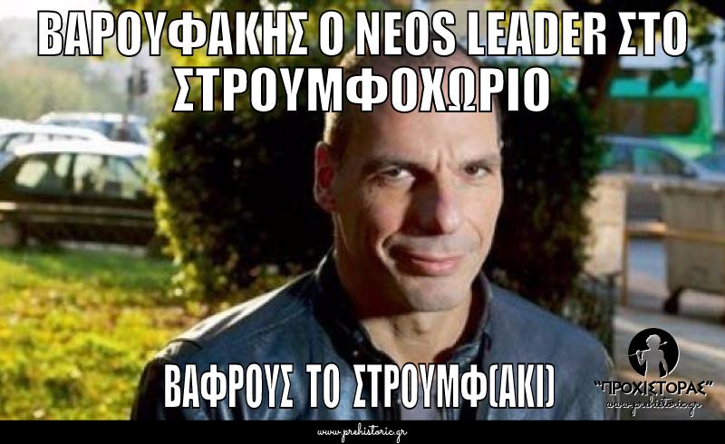 user_memes/2015/02/2015020317040_.png